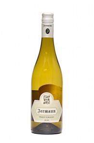 Jermann Pinot Grigio DOC 2020